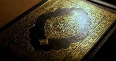 5 Aplikasi Al Qur'an Terbaik Untuk Android