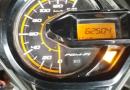Cara Mengatasi Kode MIL 12 di Motor Honda