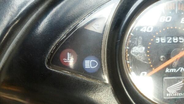 Lampu Indikator Temperatur Vario 110